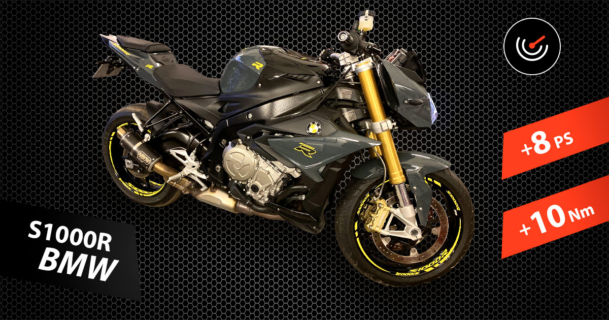 Motorrad BMW S1000R